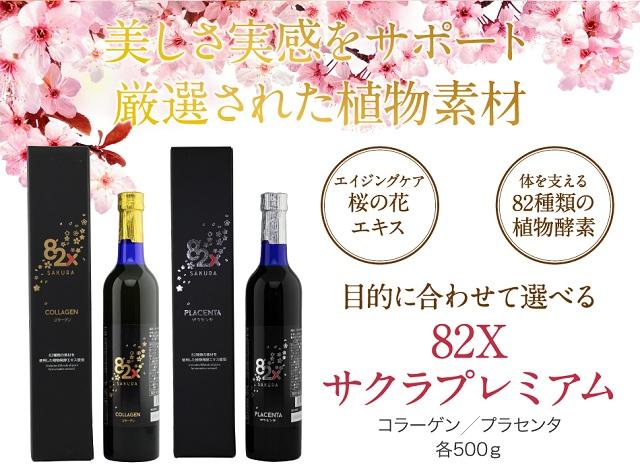 Top 12 shop bán mỹ phẩm Nhật Bản uy tín nhất tại TP. HCM