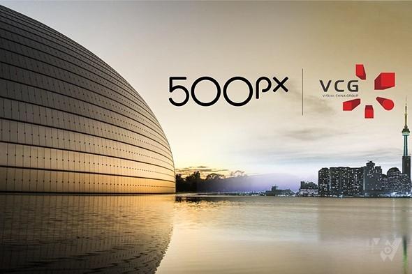 500px đã chính thức bị thâu tóm bởi tập đoàn Trung Quốc