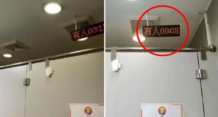 Công ty Trung Quốc lắp đồng hồ đếm giờ trong nhà vệ sinh của nhân viên