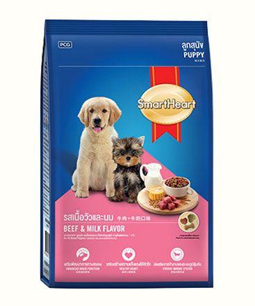 Những loại thức ăn cho chó bao 20kg giá rẻ bán chạy nhất tại Petcity