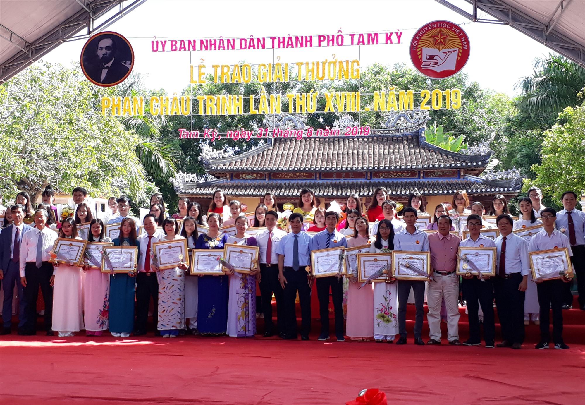 Tam Kỳ (Quảng Nam) bảo tồn, phát huy giá trị di tích gắn với phát triển du lịch